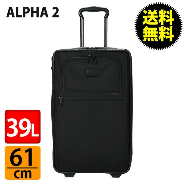 TUMI トゥミ 22922 Carry-On キャリーオン スーツケース black ブラック キャリーケース ALPHA2 アルファ2