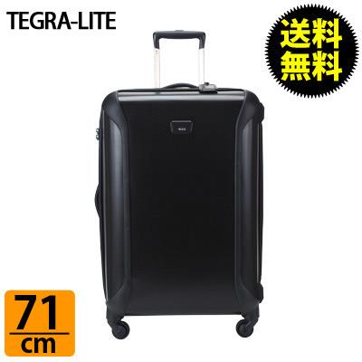 TUMI トゥミ 28125 テグラライト Trolley トローリー キャリーケース スーツケース カーボン