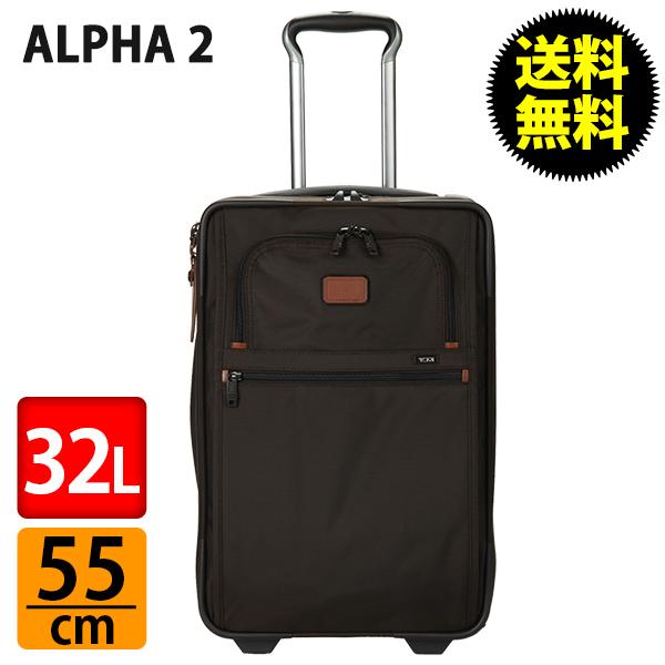 トゥミ 22020 ALPHA2 アルファ インターナショナル・ジッパード・エクスパンダブル・キャリーオン スーツケース Espresso エスプレッソ キャリーケース