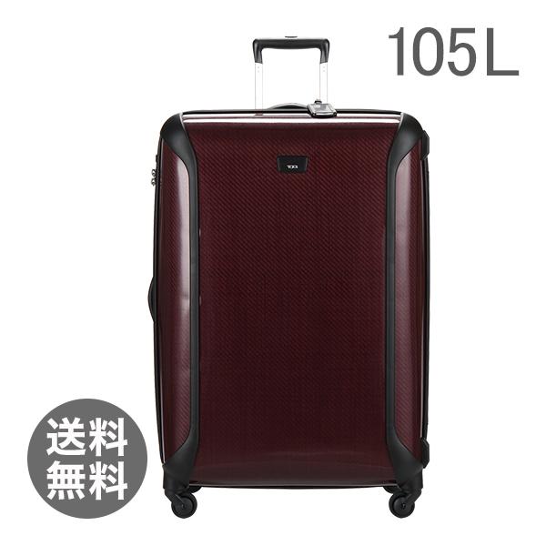 TUMI トゥミ 28129 テグラライト Extended Trip Packing Case エクステンデッド トリップ ケース105L Bordeaux ボルドー スーツケース