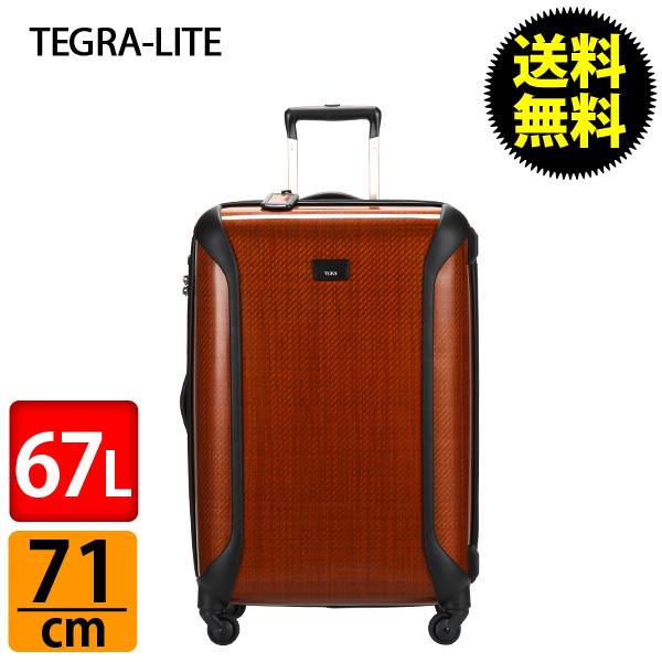TUMI トゥミ 28125IRD テグラライト Medium Trip Packing Case ミディアム・トリップ・パッキング・ケース 67L Iridium イリジウム スーツケース