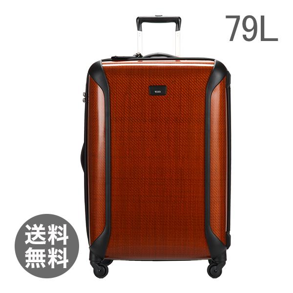 TUMI トゥミ 28127IRD テグラライト Large Trip Packing Case ラージ・トリップ・パッキング・ケース79L Iridium イリジウム スーツケース