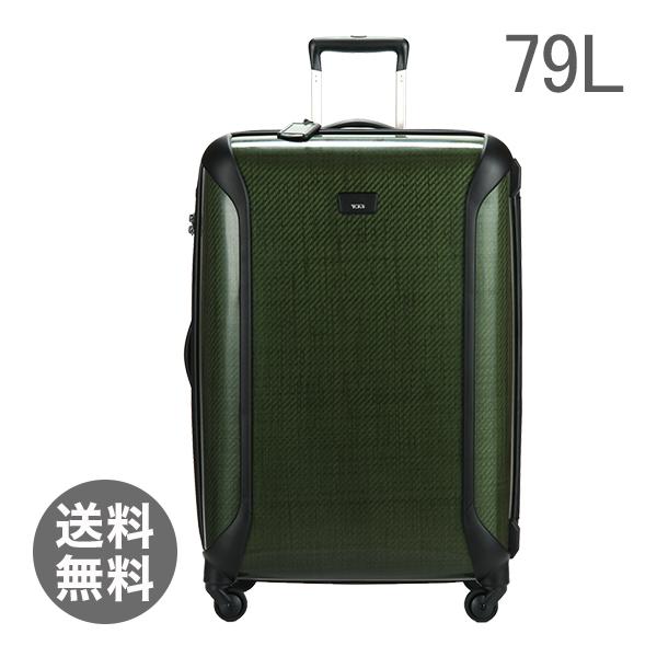 TUMI トゥミ 28127VRD テグラライト Large Trip Packing Case ラージ・トリップ・パッキング・ケース79L Viridian ビリジアン スーツケース