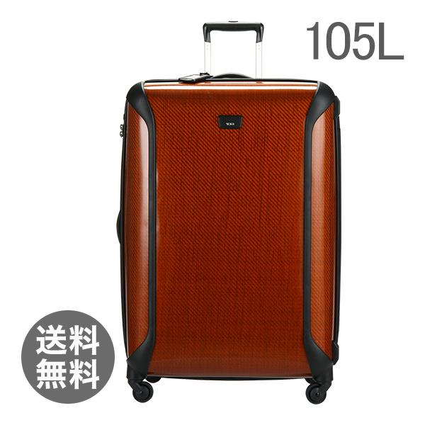 トゥミ 28129IRD テグラライト Extended Trip Packing Case エクステンデッド・トリップ・パッキングケース105L Iridium イリジウム スーツケース