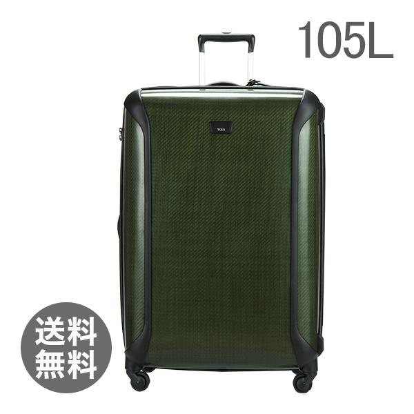 トゥミ 28129VRD テグラライト Extended Trip Packing Case エクステンデッド・トリップ・パッキングケース105L Viridian ビリジアン スーツケース