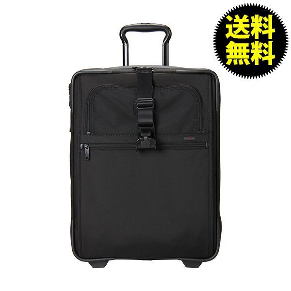 トゥミ 22021D2 ALPHA2 アルファコンチネンタル エクスプレス2 ホイールキャリーオン Black ブラック キャリーケース スーツケース