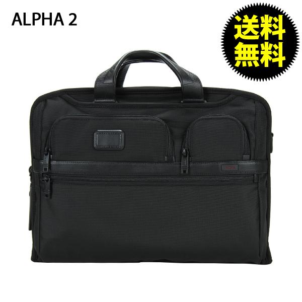 TUMI トゥミ 26114D2 ALPHA2 アルファ2 コンパクト・ラージ・スクリーン・コンピューター・ブリーフ black ブラック ブリーフケース