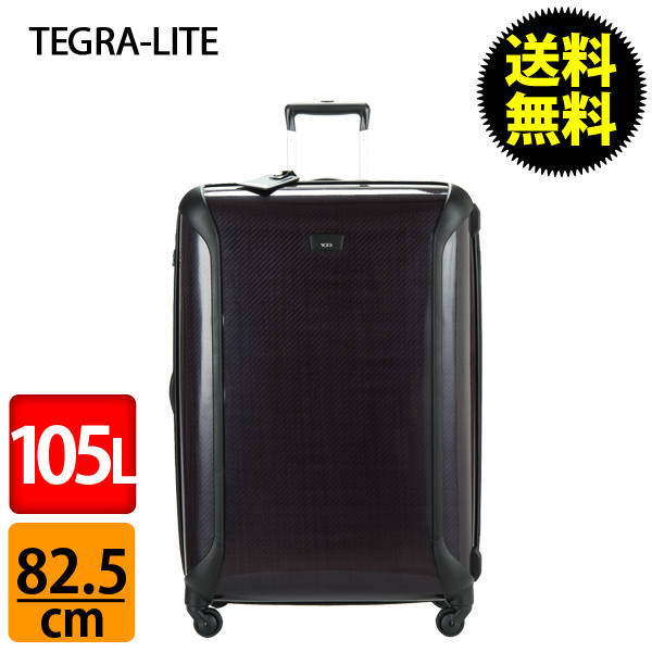 TUMI トゥミ 28129D グラライト Extended Trip エクステンデッド・トリップ・パッキング・ケース Black ブラック スーツケース