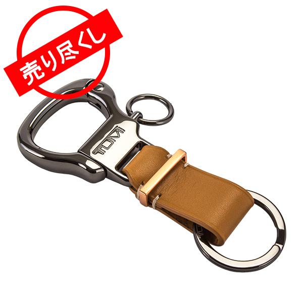 トゥミ Tumi ボトルオープナー キーフォブ レザー キーホルダー 14709TN タン Accessories Bottle Opener Key Fob Tan キーリング プレゼント ギフト