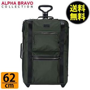TUMI トゥミ 22424 ALPHA BRAVO アルファ ブラボー Vance ヴァンス Spruce スプルース スーツケース