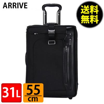 TUMI トゥミ 25020 International Carry On インターナショナル キャリーオン Arrive アライブ スーツケース キャリーバッグ ブラック