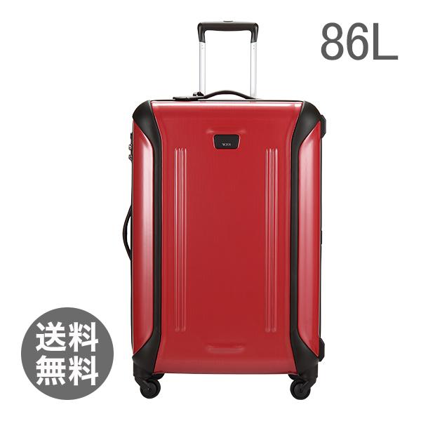 TUMI トゥミ 28027LP Vapor Large Trip Packing Case ラージ・トリップ・パッキング・ケース86L Lipstick リップスティック スーツケース
