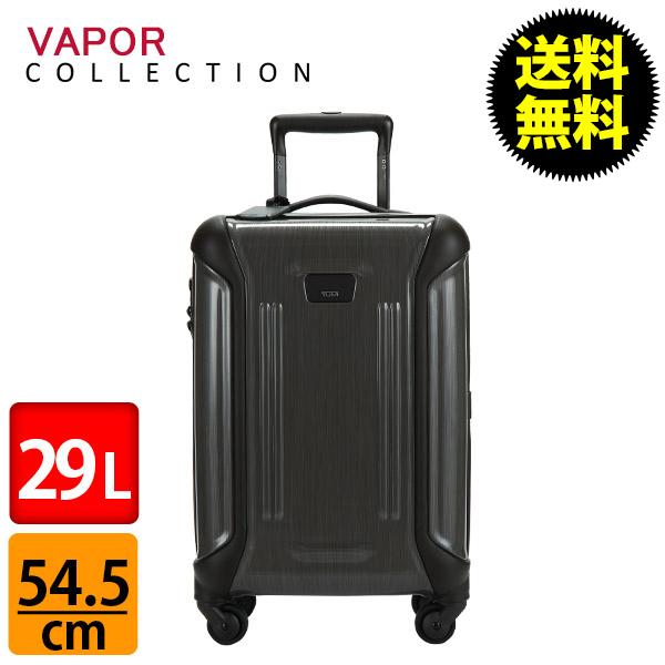 トゥミ 28020SQZ Vapor International Carry On インターナショナル・キャリーオン4輪 29L Smoky Quartz スモーキークォーツ スーツケース