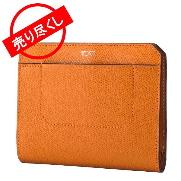 トゥミ Tumi パスポート・ケース 本革 レザー 11882BO バーントオレンジ Camden SLG Passport Case Burnt Orange メンズ レディース