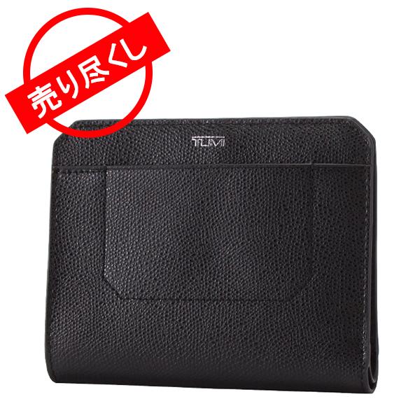 トゥミ Tumi パスポート・ケース 本革 レザー 11882D ブラック Camden SLG Passport Case Black メンズ レディース