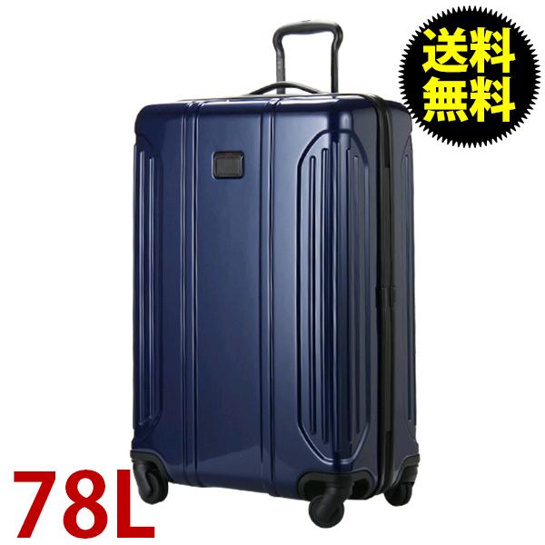 【特別価格3/31迄】TUMI トゥミ 28667NVY Vapor Lite Large Trip Packing Case ラージ・トリップ・パッキング・ケース 78L Navy ネイビー
