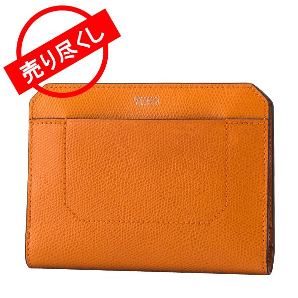 トゥミ Tumi パスポート・カバー 本革 レザー 11881BO バーントオレンジ Camden SLG Passport Cover Burnt Orange パスポートケース メンズ レディース