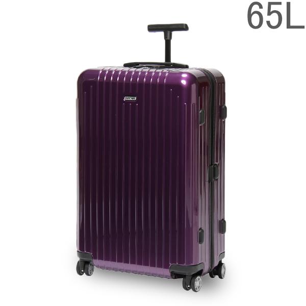 リモワ RIMOWA サルサエアー 822.63 82263 SALSA AIR スーツケース ウルトラバイオレット 【4輪】 65L (820.63.22.4)