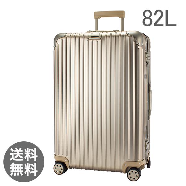 リモワトパーズ チタニウム 82L 924.70.03.4 Topas Titanium Multiwheel チタンゴールド (シャンパンゴールド) スーツケース 4輪 マルチホイール
