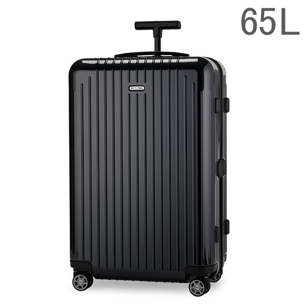 RIMOWA リモワ サルサエアー 825.63 82563【SALSA AIR】 スーツケース ネイビーブルー Multiwheel 65L 【4輪】 (820.63.25.4)