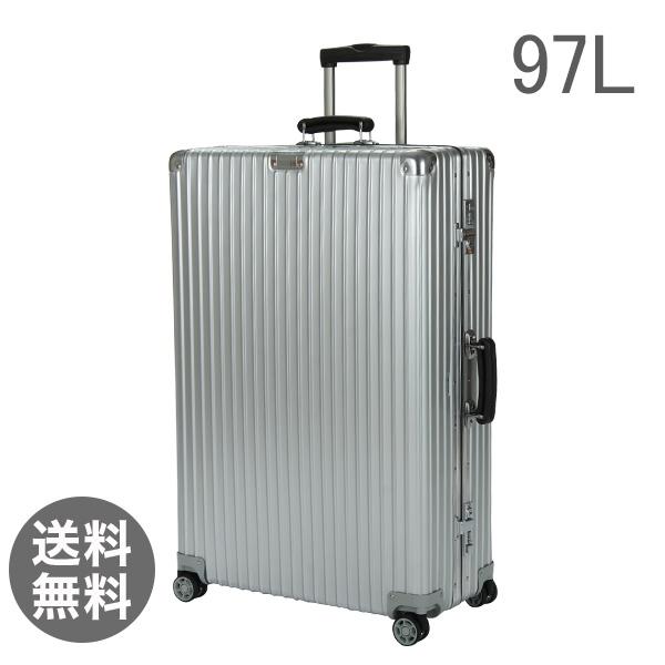 RIMOWA リモワ CLASSIC FLIGHT 971.77.00.4 クラシックフライト MULTIWHEEL マルチホイール スーツケース キャリーバッグ シルバー 97L