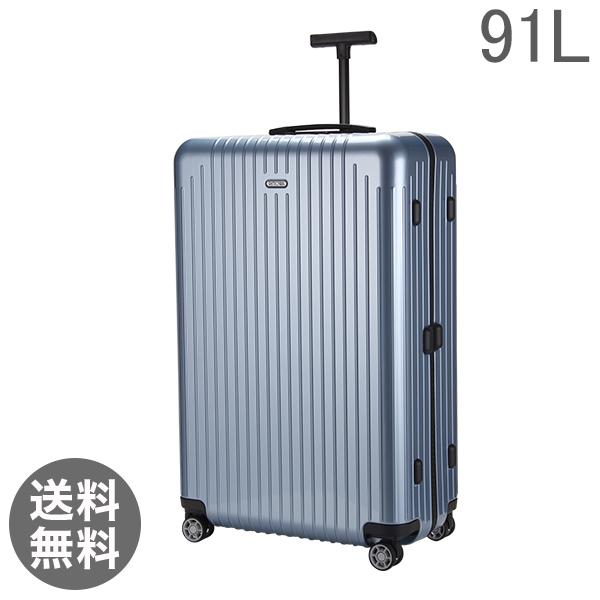 RIMOWA リモワ SALSA AIR 878.73 87873 サルサエアー MULTIWHEEL スーツケース キャリーバッグ アイスブルー 91L (820.73.78.4)