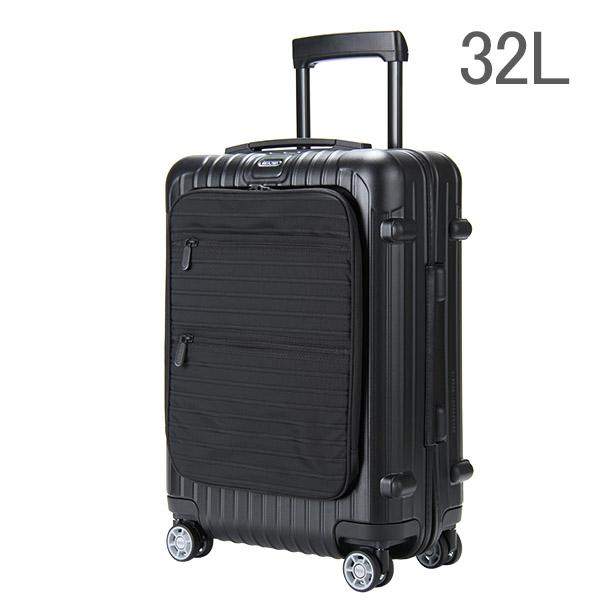 RIMOWA リモワ ボレロ キャビンマルチホイールIATA 32L マットブラック 865.52.32.4 スーツケース ビジネス