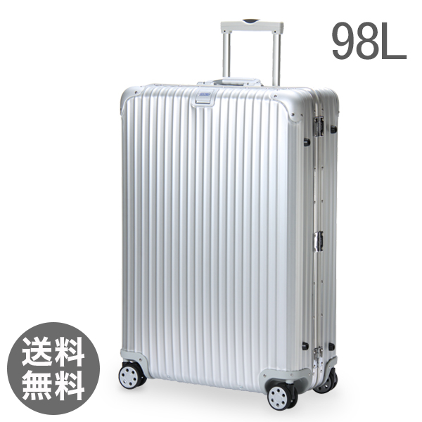 RIMOWA リモワ トパーズ 924.77.00.4 スーツケース TOPAS 98L 3ロック