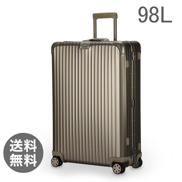 RIMOWA リモワ トパーズ チタニウム 923.77.03.4/901.98 マルチホイール チタンゴールド (シャンパンゴールド) スーツケース 4輪 98L 3ロック